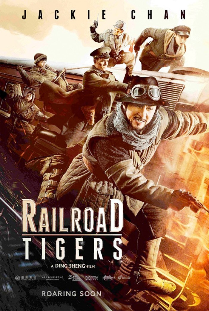 railroad-tigers